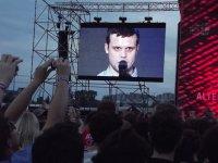ekran na koncercie